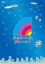 アメトーーク ブルーーレイ 28 【Blu-ray】 [ 雨上がり決死隊 ]
