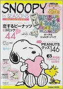 SNOOPY in SEASONS��Who��s your first love��