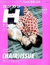 楽天楽天ブックスカジカジH TOKYO(vol.6) CAZICAZI HAIR TOKYO STYLE 広がる多様性、ミレニアル世代の冬スタイル (CARTOP MOOK)