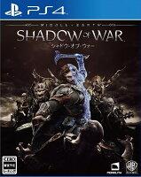 シャドウ・オブ・ウォー PS4版の画像