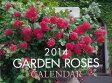 【バーゲン本】ガーデンローズカレンダー2014