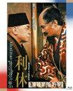 あの頃映画 the BEST 松竹ブルー...