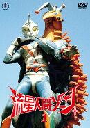 【予約】流星人間ゾーン vol.1