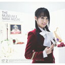 THE MUSEUM 2(CD+DVD) [ 水樹奈々 ]