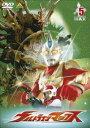 ウルトラマンマックス 5 [ 青山草太 ]