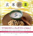 玄米汁菜 (講談社のお料理BOOK) [ 月森 紀子 ]