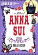 ANNA SUI 20TH ANNIVERSARY! ANNA AS A DESIGNER