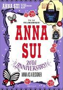 ANNA SUI 20TH ANNIVERSARY�� ANNA AS A DESIGNER