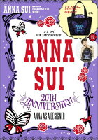 ANNA SUI 20TH ANNIVERSARY! ANNA AS A DESIGNER
