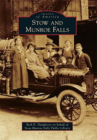 Stow_and_Munroe_Falls