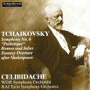 Symphony - 【輸入盤】交響曲第6番『悲愴』、ロメオとジュリエット チェリビダッケ&ケルン放送響、RAIトリノ響 [ チャイコフスキー(1840-1893) ]