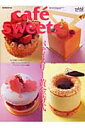 Cafe´ sweets(vol.62)
