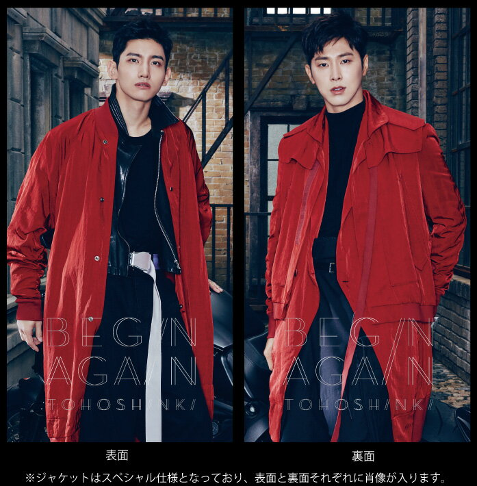 FINE COLLECTION 〜Begin Again〜 (初回限定盤 3CD+DVD)(スマプラ対応) [ 東方神起 ]