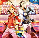 THE IDOLM@STER SideM ST@RTING LINE 09 神速一魂 [ 神速一魂 ]