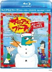 フィニアスとファーブ/メリー・ペリー・クリスマス ブルーレイ+DVDセット【Blu-ray】
