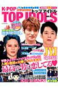 K-POP�@TOP�@IDOLS�ivol�D3�j