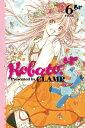 Kobato, Volume 6 KOBATO V06 (Kobato) [ Clamp ]