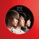 S.O.S./Wake me up (�������� CD��DVD)