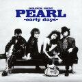 ゴールデン☆ベスト PEARL-early days-
