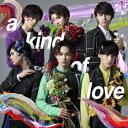 a kind of love 超特急