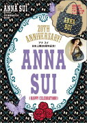 ANNA SUI 20TH ANNIVERSARY! HAPPY CELEBRA