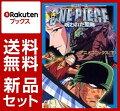 劇場版ONE PIECE 呪われた聖剣 1-2巻セット