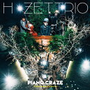 PIANO CRAZE (EXCITING FLIGHT��)