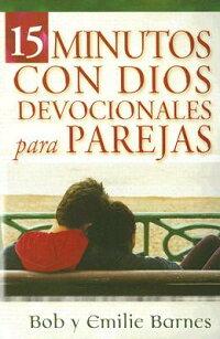 15_Minutos_Con_Dios_Devocional