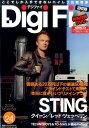 Digi Fi(no.24) (別冊ステレオサウンド)