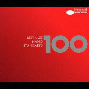 ベスト・ジャズ100 ピアノ・スタンダーズ [ (オムニバス) ]...:book:11831994