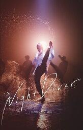 Night Diver (初回限定盤 CD+DVD) [ <strong>三浦春馬</strong> ]