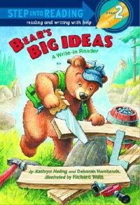 Bear��s_Big_Ideas