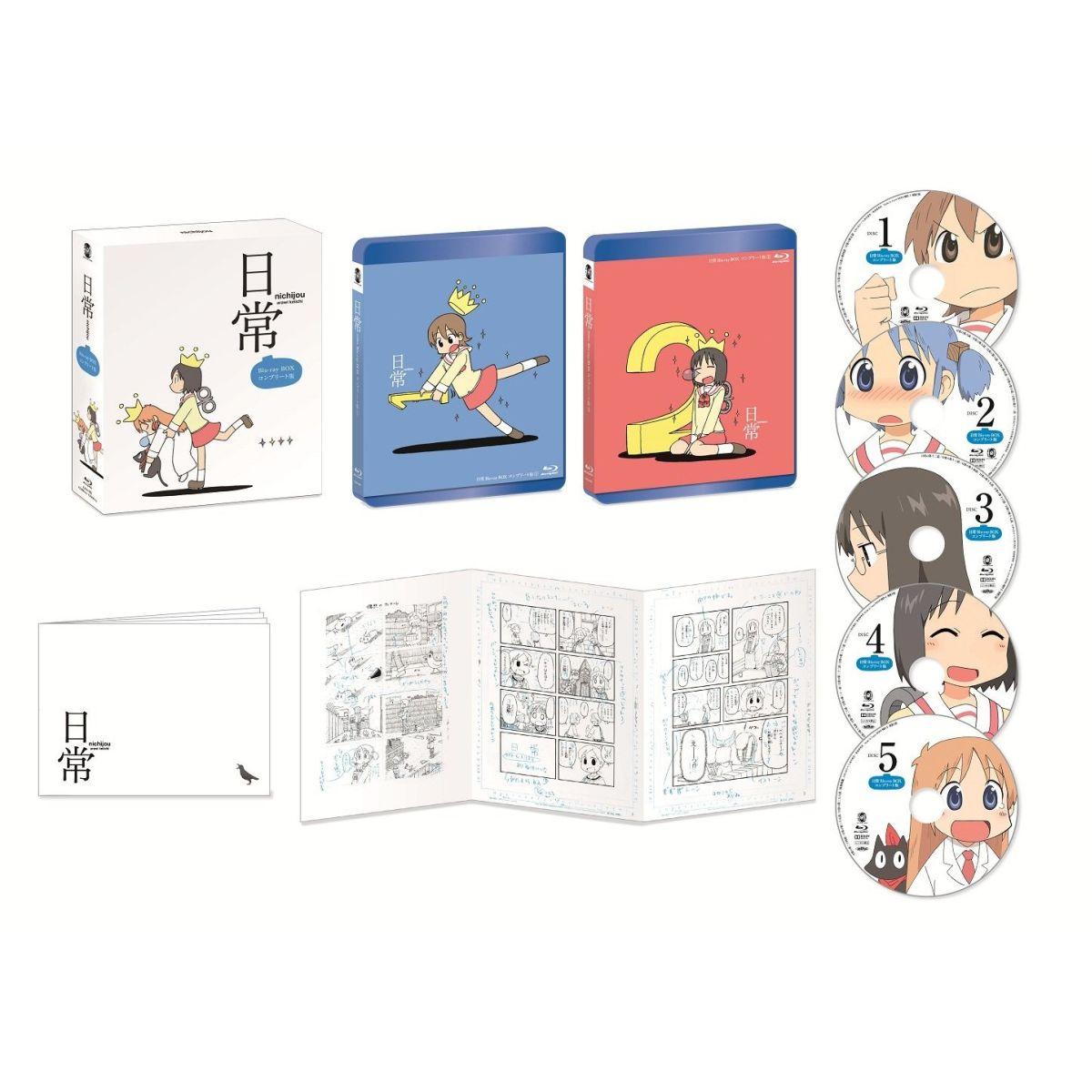 日常 Blu-ray BOX コンプリート版【Blu-ray】 [ 本多真梨子 ]...:book:16406825