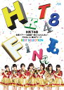 HKT48全国ツアー〜全国統一終わっとらんけん〜 FINAL in 横浜アリーナBEST SELECTION 【Blu-ray】 [ HKT48 ]