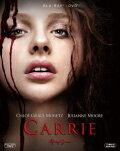 キャリー 2枚組ブルーレイ&DVD【初回生産限定】【Blu-ray】