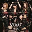 Crazy 完全な大人(初回生産限定盤A CD+DVD) [ ℃-ute ]