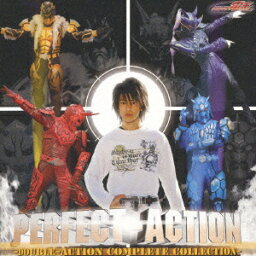 <strong>仮面ライダー</strong>電王 PERFECT-ACTION -DOUBLE-ACTION COMPLETE COLLECTION- [ (キッズ) ]