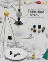 Marti Guixe Transition Menu: Reviewing Creative Gastronomy [ Marti Guixe ]