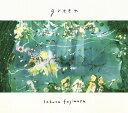 green [ 藤原さくら ]
