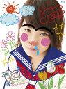 AKB48真夏の単独コンサート in さいたまスーパーアリーナ~川栄さんのことが好きでした~【Blu-ray】 [ AKB48 ]