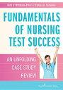 書, 雜誌, 漫畫 - Fundamentals of Nursing Test Success: Unfolding Case Study Review FUNDAMENTALS OF NURSING TEST S [ Ruth A. Wittmann-Price ]