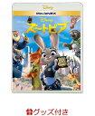 【数量限定】ズートピア MovieNEX(贈りものに最適 ギ...