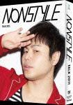 NON STYLE TALK 2011 Vol.1 [ NON STYLE ]