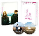 リバーズ・エッジ(初回生産限定盤)【Blu-ray】 [ 吉沢亮 ]