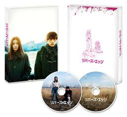 リバーズ・エッジ(初回生産限定盤)【Blu-ray】 [ <strong>吉沢亮</strong> ]