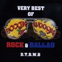 ダウン・タウン・ブギウギ・バンド 35周年記念 VERY BEST OF ROCK & BALLADS