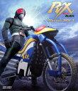 仮面ライダーBLACK RX Blu-ray BOX 1【Blu-ray】 [ 倉田てつを ]
