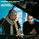 ラフマニノフ:ピアノ協奏曲 第2番 フランク:交響的変奏曲 [ アレクシス・ワイセンベルク ]