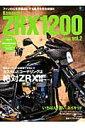 Kawasaki ZRX1200&1100(vol.2)