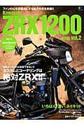 Kawasaki��ZRX1200��1100��vol��2��